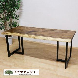 <span class='ic02'>設置無料</span>一枚板ダイニングテーブル モンキーポッド <ウレタン塗装> 「脚:SST型」 ita-16247-monki-set