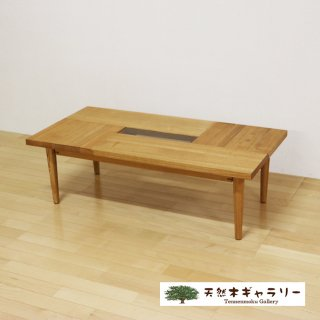 <span class='ic03'>送料無料</span>【無垢のリビングテーブル】  ゲン110 リビングテーブル タモ材 living-table-gen110-tamo