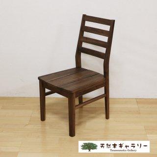 <span class='ic03'>送料無料</span>【天然木のチェア】 ウォールナット103 ウォールナット chair-walnut103-oz
