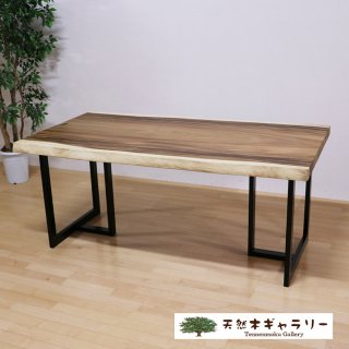 <span class='ic02'>設置無料</span>一枚板ダイニングテーブル モンキーポッド <オイル仕上> 「脚:SST型」 ita-16442-monki-set