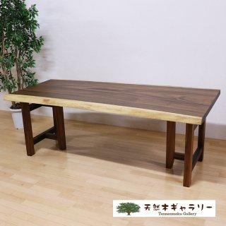 <span class='ic02'>設置無料</span>一枚板ダイニングテーブル モンキーポッド <ウレタン塗装>「脚:TT型」 ita-16446-monki-set 【商談中!】