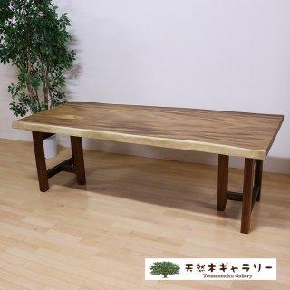 <span class='ic02'>設置無料</span>一枚板ダイニングテーブル モンキーポッド <オイル仕上>「脚:TT型」 ita-16448-monki-set