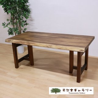 <span class='ic02'>設置無料</span>一枚板ダイニングテーブル モンキーポッド <オイル仕上>「脚:TT型」 ita-16550-monki-set