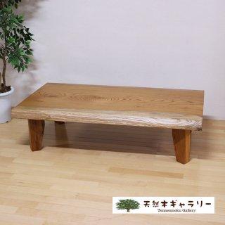 <span class='ic03'>送料無料</span>一枚板テーブル ケヤキ(欅) 4本脚付! <ウレタン塗装> ita-16440-keyaki