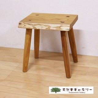 <span class='ic03'>送料無料</span>一枚板 スツール(飾り台) 欅(けやき) stool-keyaki-k10