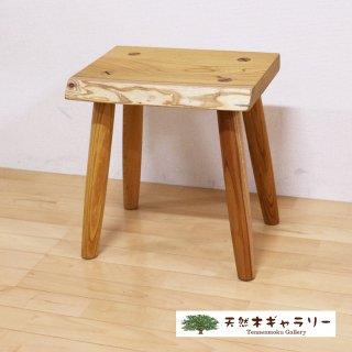 <span class='ic03'>送料無料</span>一枚板 スツール(飾り台) 欅(けやき) stool-keyaki-k11