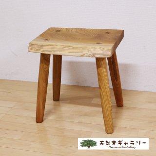 <span class='ic03'>送料無料</span>一枚板 スツール(飾り台) 欅(けやき) stool-keyaki-k12