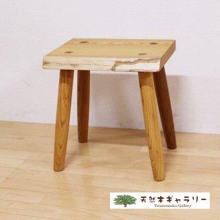 <span class='ic03'>送料無料</span>一枚板 スツール(飾り台) 欅(けやき) stool-keyaki-k13