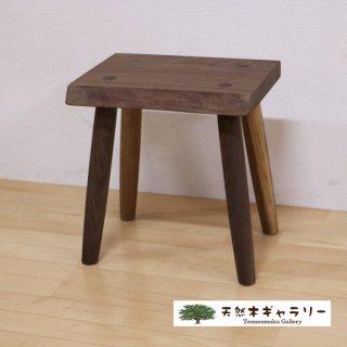 <span class='ic03'>送料無料</span>一枚板 スツール(飾り台) ブラックウォールナット stool-wal-wa10