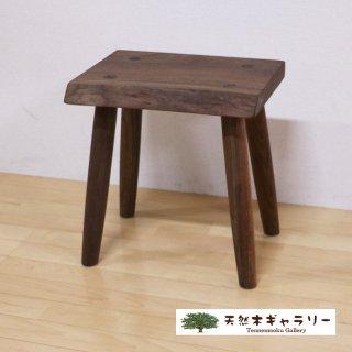 <span class='ic03'>送料無料</span>一枚板 スツール(飾り台) ブラックウォールナット stool-wal-wa11 【売約済み!】