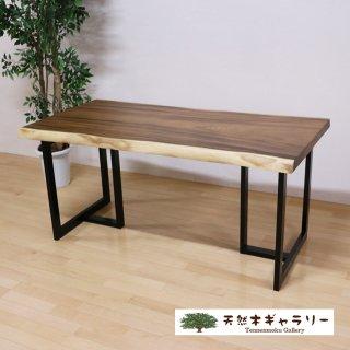 <span class='ic02'>設置無料</span>一枚板ダイニングテーブル モンキーポッド <ウレタン塗装> 「脚:SST型」 ita-16453-monki-set