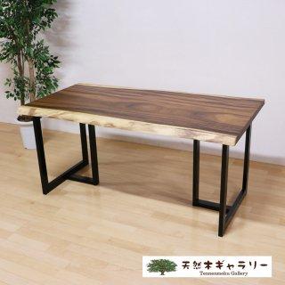 <span class='ic02'>設置無料</span>一枚板ダイニングテーブル モンキーポッド <ウレタン塗装> 「脚:SST型」 ita-16454-monki-set