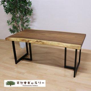 <span class='ic02'>設置無料</span>一枚板ダイニングテーブル モンキーポッド <オイル仕上> 「脚:SST型」 ita-16558-monki-set