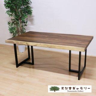 <span class='ic02'>設置無料</span>一枚板ダイニングテーブル モンキーポッド <オイル仕上> 「脚:SST型」 ita-16445-monki-set