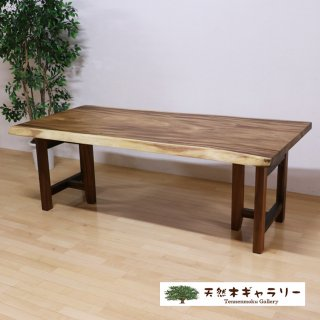 <span class='ic02'>設置無料</span>一枚板ダイニングテーブル モンキーポッド <オイル仕上>「脚:TT型」 ita-16465-monki-set
