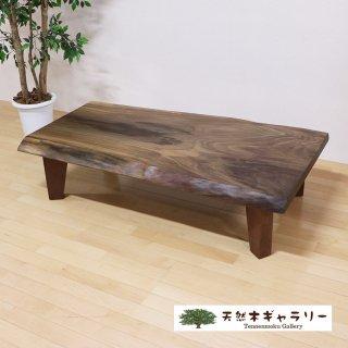 <span class='ic01'>NEW</span>一枚板テーブル ブラックウォルナット4本脚付 <ウレタン塗装> ita-16643-walnut 【売約済み!】