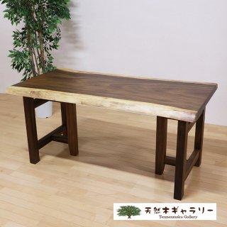 <span class='ic02'>設置無料</span>一枚板ダイニングテーブル モンキーポッド <ウレタン塗装>「脚:TT型」 ita-16650-monki-set