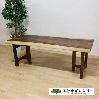 <span class='ic02'>設置無料</span>一枚板ダイニングテーブル モンキーポッド <ウレタン塗装>「脚:TT型」 ita-14964-monki-set
