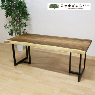 <span class='ic02'>設置無料</span>一枚板ダイニングテーブル モンキーポッド <オイル仕上> 「脚:SST型」 ita-15566-monki-set