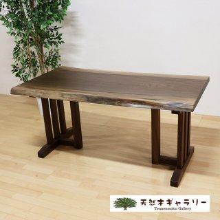 <span class='ic02'>設置無料</span>一枚板ダイニングテーブル ブラックウォルナット<ウレタン塗装>「脚:TJ型」ita-16649-walnut-set