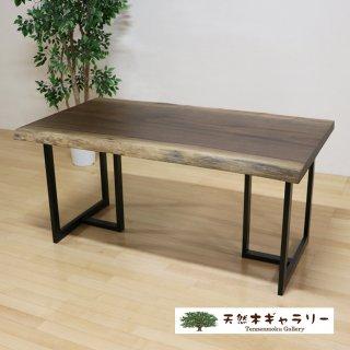 <span class='ic02'>設置無料</span>一枚板ダイニングテーブル ブラックウォールナット<ウレタン塗装>「脚:SST型」ita-16639-walnut-set