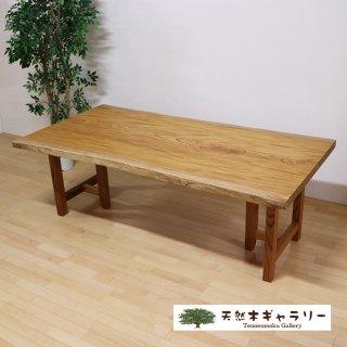 <span class='ic02'>設置無料</span>一枚板ダイニングテーブル 欅(けやき)<オイル仕上>「脚:TT型」 ita-16638-keyaki-set 【売約済み!】