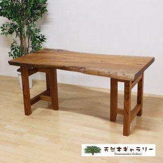 <span class='ic02'>設置無料</span>一枚板ダイニングテーブル 欅(けやき)<ウレタン塗装>「脚:TT型」 ita-16652-keyaki-set