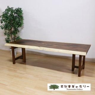 <span class='ic02'>設置無料</span>一枚板ダイニングテーブル モンキーポッド <ウレタン塗装>「脚:TT型」 ita-16644-monki-set