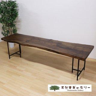 <span class='ic02'>設置無料</span>一枚板ダイニングテーブル クラロウォルナット<ウレタン塗装>「脚:SST型」ita-16648-walnut-set