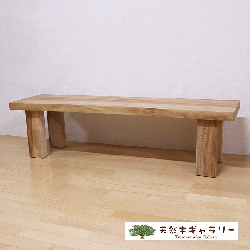 <img class='new_mark_img1' src='https://img.shop-pro.jp/img/new/icons2.gif' style='border:none;display:inline;margin:0px;padding:0px;width:auto;' />【一枚板ベンチ1515】 一枚板 栃(とち)ベンチ 4本脚付! <ウレタン塗装> bench-16447-toti