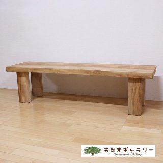 <span class='ic02'>設置無料</span>【一枚板ベンチ1515】 一枚板 栃(とち)ベンチ 4本脚付! <ウレタン塗装> bench-16447-toti
