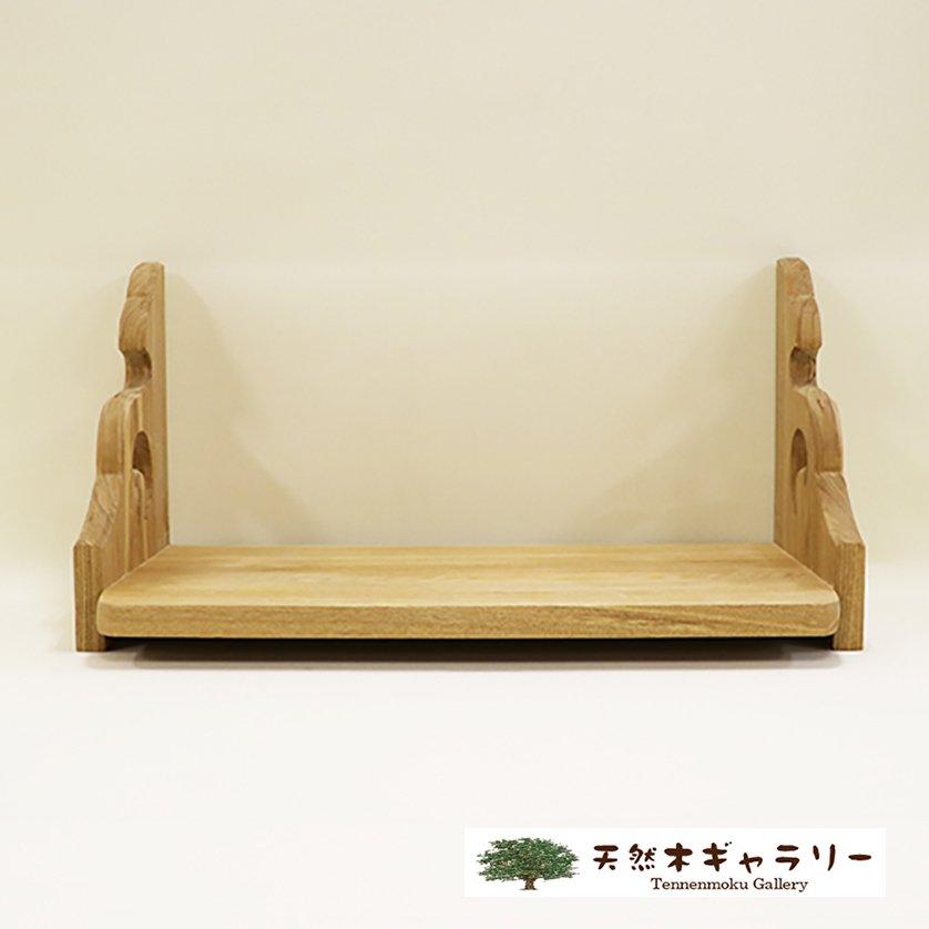 <img class='new_mark_img1' src='https://img.shop-pro.jp/img/new/icons3.gif' style='border:none;display:inline;margin:0px;padding:0px;width:auto;' />【神棚(棚板)】2尺5寸 タモ<オイル仕上> kamidana-tamo-760-400