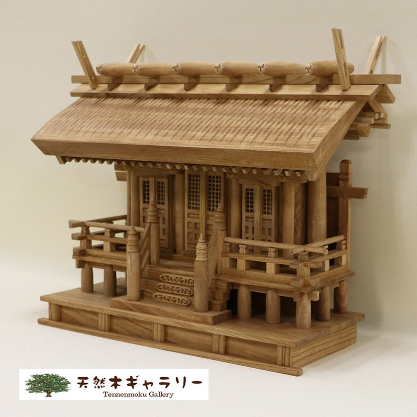 <img class='new_mark_img1' src='https://img.shop-pro.jp/img/new/icons3.gif' style='border:none;display:inline;margin:0px;padding:0px;width:auto;' />【神棚(神殿)】彫屋根三社<欅> 特小 kamidana-keyaki-hori3-ss
