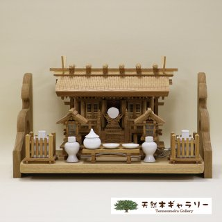 <span class='ic03'>送料無料</span>【神棚セット】彫屋根三社<欅>特小 木製付属品付 棚板:タモ2.5尺 kamidana-keyaki-hori3-ss-tamo25-set