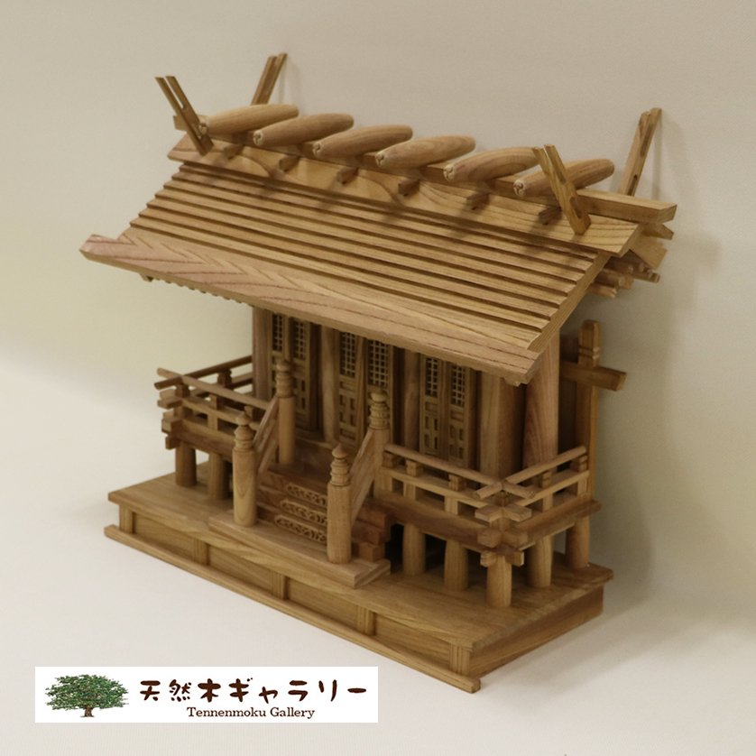 <img class='new_mark_img1' src='https://img.shop-pro.jp/img/new/icons3.gif' style='border:none;display:inline;margin:0px;padding:0px;width:auto;' />【神棚(神殿)】板屋根三社<欅> 特小 kamidana-keyaki-ita3-ss