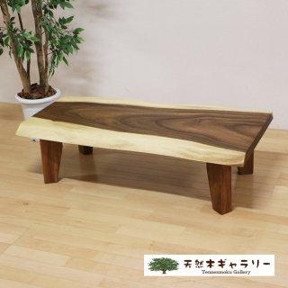 <span class='ic03'>送料無料</span>一枚板テーブル モンキーポッド 4本脚付 <ウレタン塗装> ita-16704-monki
