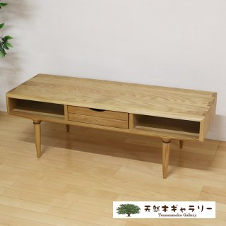 <span class='ic03'>送料無料</span>【無垢のリビングテーブル】  MOKU(モク)120センターテーブル  ナラ材 table-moku120