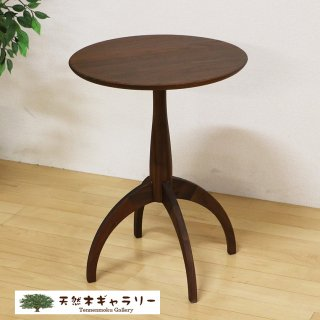 【無垢のサイドテーブル】GREEN rosemary  ウォールナット side-table-14739 【限定品】