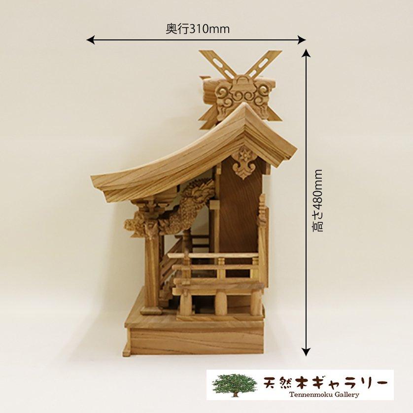 <img class='new_mark_img1' src='https://img.shop-pro.jp/img/new/icons3.gif' style='border:none;display:inline;margin:0px;padding:0px;width:auto;' />【神棚(神殿)】流れ屋根三社<欅> 小 木製付属品付セット kamidana-keyaki-nagare3-ss-set