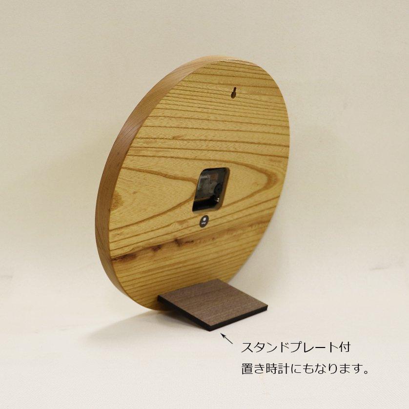 <img class='new_mark_img1' src='https://img.shop-pro.jp/img/new/icons3.gif' style='border:none;display:inline;margin:0px;padding:0px;width:auto;' />木の時計「DECCA(デッカ)」 ケヤキ  (欅)  クォーツ clock-d-54-keyaki