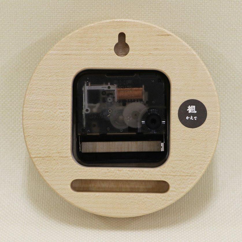 <img class='new_mark_img1' src='https://img.shop-pro.jp/img/new/icons1.gif' style='border:none;display:inline;margin:0px;padding:0px;width:auto;' />木の時計『手のひらconma』 楓 (かえで)  クォーツ clock-tc-23