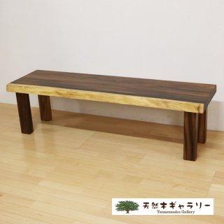 <span class='ic01'>NEW</span>【一枚板ベンチ1515】 一枚板モンキーポッド 4本脚付 <ウレタン塗装> bench-16783-monki