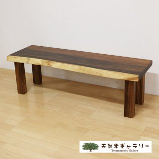 <span class='ic01'>NEW</span>【一枚板ベンチ1355】 一枚板モンキーポッド 4本脚付 <ウレタン塗装> bench-16784-monki