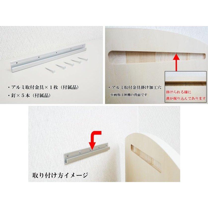 <img class='new_mark_img1' src='https://img.shop-pro.jp/img/new/icons3.gif' style='border:none;display:inline;margin:0px;padding:0px;width:auto;' />【神棚(神殿)】リビング用神棚 ヒノキ アクリル kamidana-hinoki-600bw