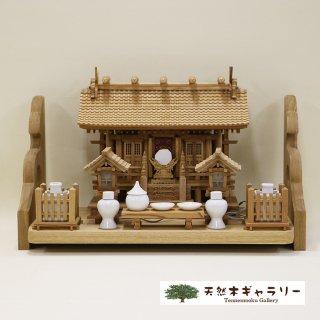 <span class='ic03'>送料無料</span>【神棚セット】瓦屋根三社<欅>特小 木製付属品付 棚板:タモ2.5尺 kamidana-keyaki-kawara3-ss-tamo25-set