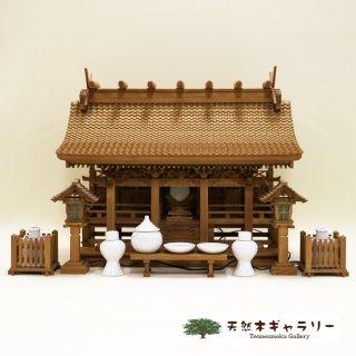 <span class='ic03'>送料無料</span>【神棚(神殿)】瓦流れ屋根三社<欅> 大 木製付属品付セット kamidana-keyaki-k-nagare3-l-set