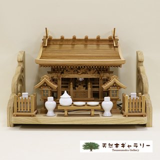<span class='ic03'>送料無料</span>【神棚セット】流れ屋根三社<欅>小 木製付属品付 棚板:タモ2.5尺彫刻入り kamidana-keyaki-nagare3-s-tamo25hori-set