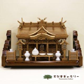 <span class='ic03'>送料無料</span>【神棚セット】八幡造り三社<欅>大 木製付属品付 棚板:欅3.65尺漆彫刻入り kamidana-keyaki-yahata-l-keyaki365hori-set