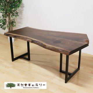 <span class='ic02'>設置無料</span>一枚板ダイニングテーブル ブラックウォールナット<ウレタン塗装>「脚:SST型」ita-16777-walnut-set