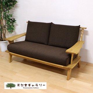 <span class='ic02'>設置無料</span>【天然木のソファ】2人掛け  KOMO(コモ) タモ材 オイル仕上 sofa-komo-2p-n